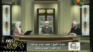 getlinkyoutube.com-الشيخ محمد أيوب - مقام سيكا حجازي - ترانيم قرآنية