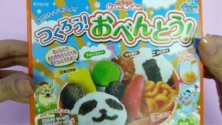 getlinkyoutube.com-포핀쿠킨/가루쿡-도시락만들기(popin cookin kracie-Make lunch) ポピンクッキン つくろう!おべんとう!