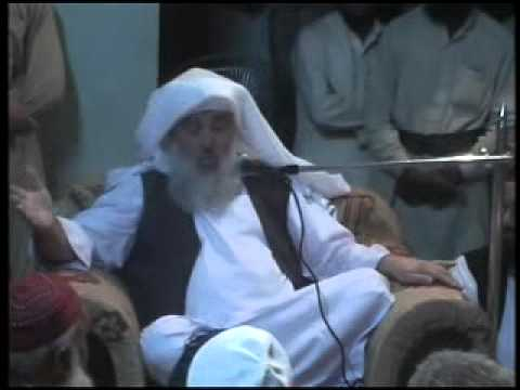 PEER Syed Muhammad Anwar Gilani [ TRACK 05 ] GUJRAT