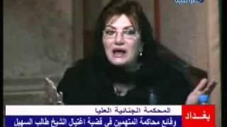 getlinkyoutube.com-محاكمة قتلة شيخ تميم طالب السهيل 5