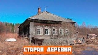 getlinkyoutube.com-Дом в деревне. В поисках золота!