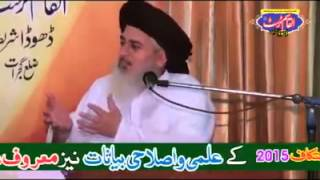 Best of molana khadim husain rizvi sab