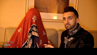 WHEN YOU GET AN ARRANGED MARRIAGE   Sham Idrees