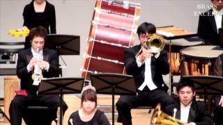 交響組曲「ドラゴンクエストⅡ」この道わが旅 BRASS EXCEED TOKYO