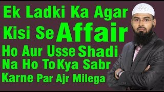 getlinkyoutube.com-Ek Ladki Ka Agar Kisi Se Affair Ho Aur Usse Shadi Na Ho To Kya Sabr Karne Par Ajr Milega