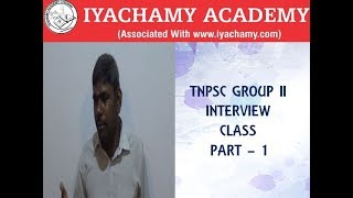 HOW AND WHAT TO PREPARE TNPSC GROUP II INTERVIEW - 2018 - PART -1