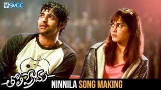 Ninnila Song Making | Tholi Prema Movie Songs | Varun Tej | Raashi Khanna | Thaman S | #TholiPrema