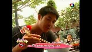 getlinkyoutube.com-weir/ soi teaw tim