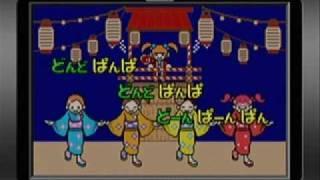getlinkyoutube.com-GBA リズム天国 「リミックス6」 ※攻略ではありません!