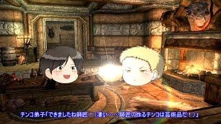 getlinkyoutube.com-【SS進撃の巨人】 「新しいチンコ下さい」チンコ職人「あいよ!」 【ゆっくりショートストーリー】