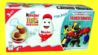 SURPRISE Transformers TOYS Kinder Joy for Boys from Animated Cartoon for Kids Transformers