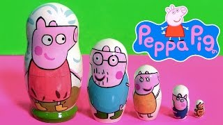 getlinkyoutube.com-Peppa Pig Stacking Cups Nesting Toys Surprise with Daddy Pig, Mommy Pig, George Pig Nickelodeon Toys