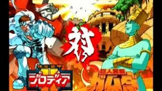 getlinkyoutube.com-超鋼戦記キカイオー(kikaioh Tech Romancer) 強襲装甲ブロディアⅡカスタム(3/3)