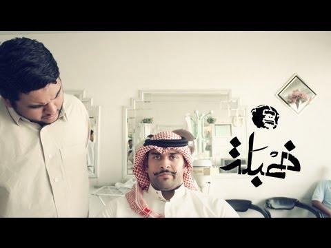 Khambalah: A Mustache Ideology | خمبلة:  آيديولوجية شنب
