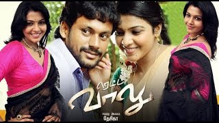 getlinkyoutube.com-Tamil Full Movie  New Releases Retta Vaalu | Full Movie Full HD - Youtube