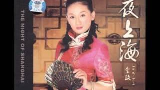 getlinkyoutube.com-夜來香 , 我等著你回來, 夜上海 - 金玫 Memories of Old Shanghai.