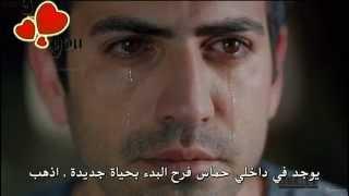 getlinkyoutube.com-Fatih ve Zeynep... دموع فاتح..العشق مجددا