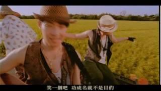 getlinkyoutube.com-周杰倫 - 稻香mv(完美高清晰版)