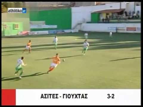 Ασίτες - Γιούχτας 3-2