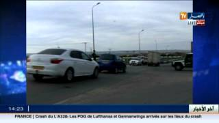 getlinkyoutube.com-حصريا على قناة النهار : فيديو مباشر يبين إطاحة الدرك الوطني بشبكة إجرامية بالبليدة