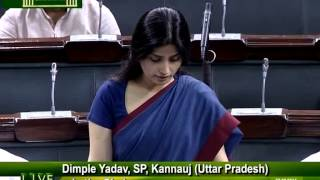 getlinkyoutube.com-Kannauj MP Dimple Yadav's First Candid Speech in Lok Sabha on Women issues on 07.08.2014