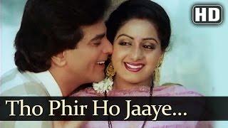 getlinkyoutube.com-Toh Phir Ho Jaaye - Sridevi - Jeetendra - Aulad - Bollywood Songs - Kishore Kumar - Kavita