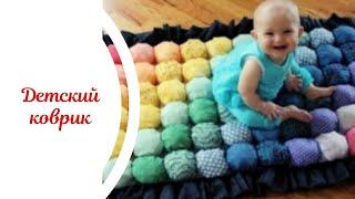 getlinkyoutube.com-Детский коврик