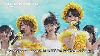 getlinkyoutube.com-【放送事故】 浅香唯×高橋みなみ×柏木由紀×NMB48 - C-Girl 生歌がヤバイ AKB48 AKB