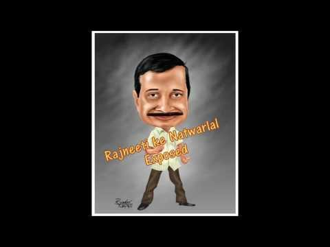 Kejriwal Ya Rajneeti ke naye Natwar Lal : Exposed Once again