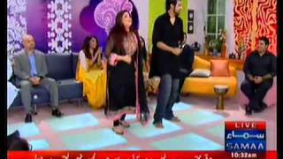 getlinkyoutube.com-Maya Khan's Morality Dance lessons for youths Exposed