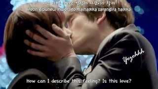 getlinkyoutube.com-Lee Yu Rim - This Feeling (이런 기분) FMV (Kill Me,Heal Me OST) [ENGSUB + Romanization + Hangul]
