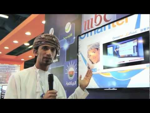 كومكس٢٠١٣: جولة في جناح عمانتل