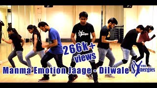 getlinkyoutube.com-Dance Choreography on Manma Emotion Jaage - Dilwale