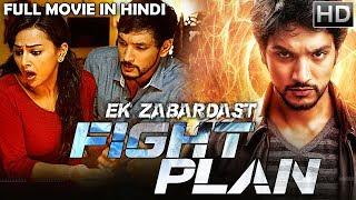Ek Zabardast Fight Plan (Ivan Thanthiran)-2018 | New Released Full Hindi Dubbed Movie | RJ Balaji