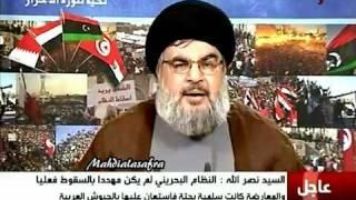getlinkyoutube.com-كلمة السيد حسن نصر الله للشيخ يوسف القرضاوي