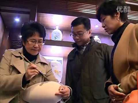 中國陶瓷工業協會秘書長參觀關蘭醴陵陶瓷展出-2013-12