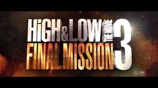 HiGHLOW THE MOVIE 3 トレーラー 1p
