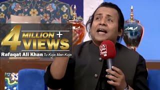 Tu Kuja Man Kuja by Rafaqat Ali Khan  29-05-2017 - 92NewsHDPlus width=