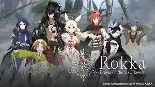 Rokka no Yuusha Adlet vs Everyone AMV  [ Alone ]