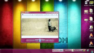 getlinkyoutube.com-شرح تصميم بطاقه فلاشيه من البدايه حتى الاحتراف مع تحميل ملفات مفتوحه الدرس 2 HD