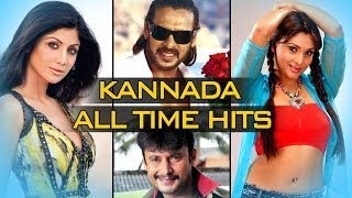 getlinkyoutube.com-Kannada Songs Collection - All Time Hits