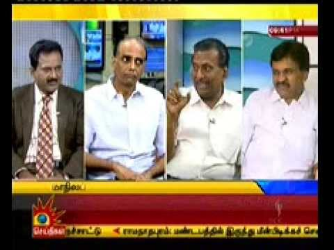 Americai  Narayanan discussed  in Kalaignar TV news