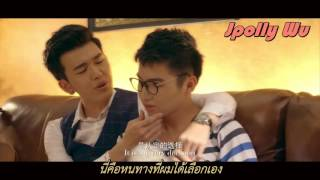 getlinkyoutube.com-[ซับไทย] Cut วันเกิดม่ายติง (为你写首歌)