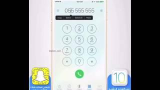 getlinkyoutube.com-IOS 10 التحديث الجديد للايفون