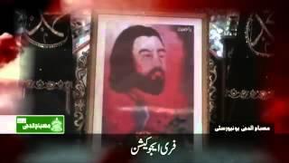getlinkyoutube.com-Real Painting Of Imam Hussain (A.S)