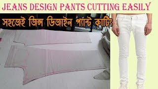 Jeans Pant Cutting || Jeans Narrow Design Pants Cutting Easily || Men's jeans Cutting Pant