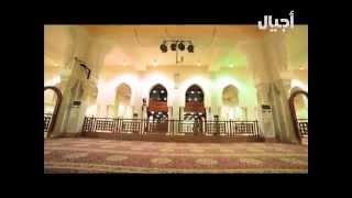 getlinkyoutube.com-تقرير رحلة أجيال في الحج عن مسجد نمرة