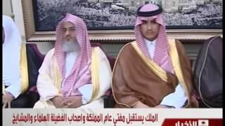 الشيخ محمد بن محمد المختار الشنقيطي