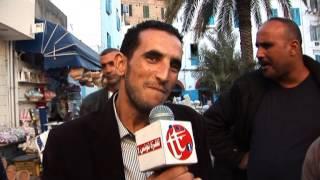 getlinkyoutube.com-روبرتاج عن العلاقات التونسية الجزائرية