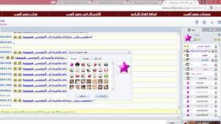 getlinkyoutube.com-فلتر اضهار لون الكتابة مثل الاسم في دردشة 2016